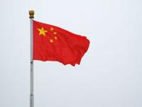 Chinesiche Flagge