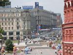 Die Innenstadt von Moskau