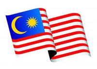 Die Malaysische Flagge