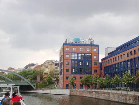 Gebäude in Berlin