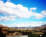 Calpe Landschaft
