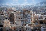 Stadt in Jemen