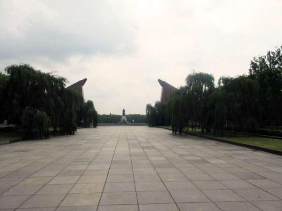 Blick vom Denkmal Mutter Heimat